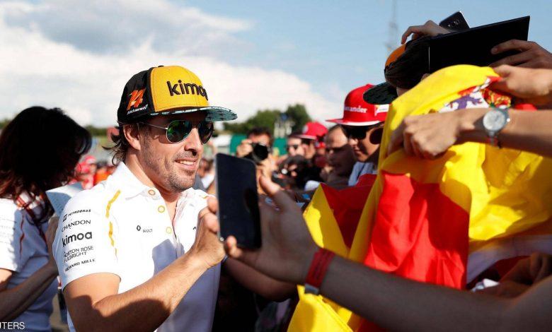 """صورة إصابة سائق فورمولا 1 شهير في حادث """"دراجة"""""""