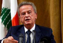 """صورة حاكم المصرف المركزي اللبناني يتعهد بمقاضاة """"بلومبيرغ"""" بعد تقرير """"العقوبات الأمريكية"""""""