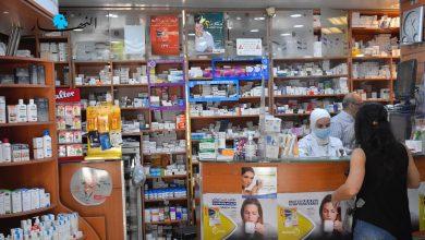 صورة إليكم أسعار الأدوية التي نشرتها اليوم وزارة الصحة…