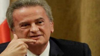 صورة نيابة مكافحة الفساد في باريس تحقق بثروة حاكم مصرف لبنان